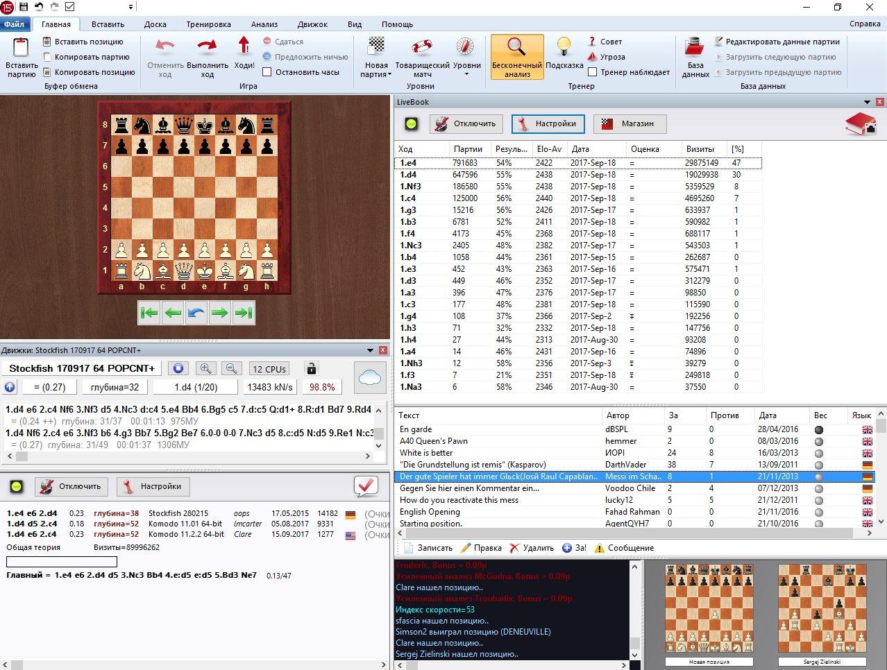 gladiators-chess.ru/images/LiveBOOKful.jpg